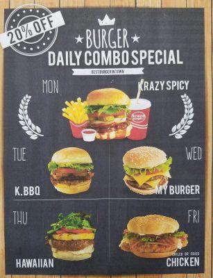 Kraze Burger Combos